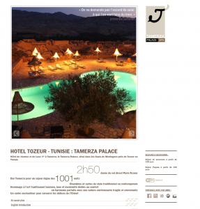 Hotel à Tozeur en Tunisie